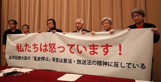 「高市さんに恥ずかしい思いをさせなければ」田原総一朗氏、岸井成格氏ら6人が抗議会見