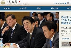 """安倍首相と政府関係者、カジノ参入のパチンコ大手セガサミーとの""""親密すぎる関係"""""""