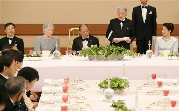 フィリピン訪問の両陛下 大統領主催の晩餐会に出席