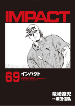 inpact69.png