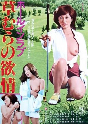 japanese_open.jpg