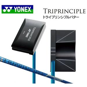 yonexputter.jpg
