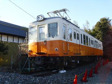日立電鉄3023