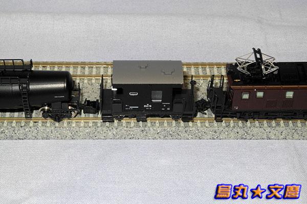 ヨ8000マグネティックナックルカプラーOS28-088_04