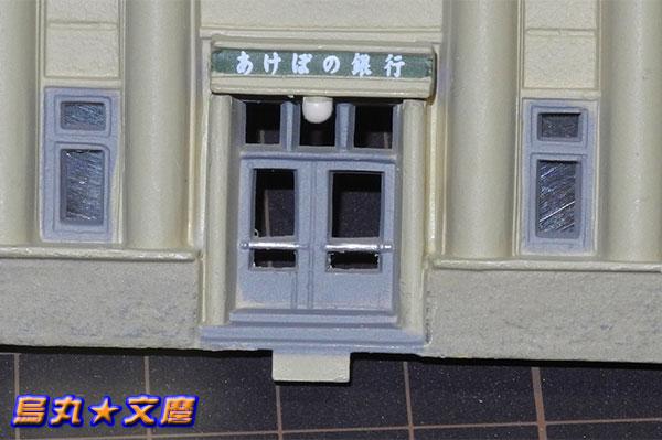 京極烏丸銀行本店271221_03