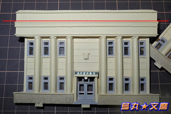 京極烏丸銀行本店271221_04