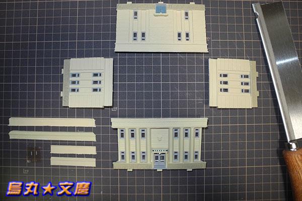 京極烏丸銀行本店271221_06