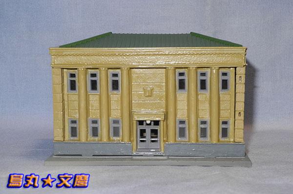 京極烏丸銀行本店280201_02