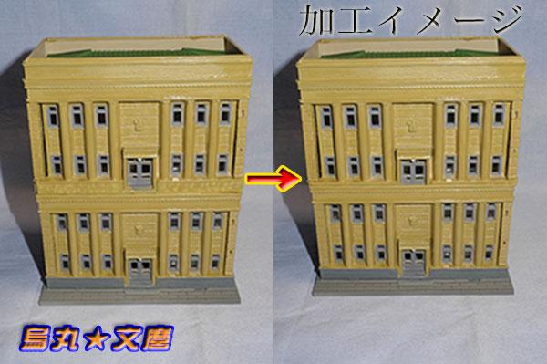 京極烏丸銀行本店280210_02