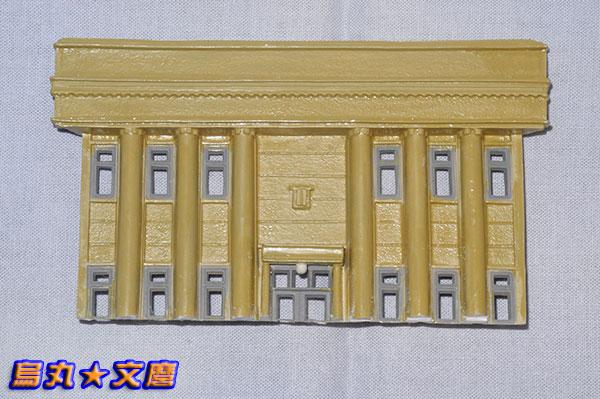 京極烏丸銀行本店280214_02