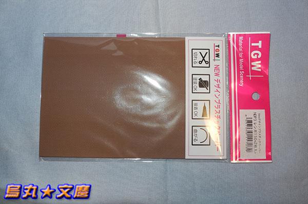 京極烏丸銀行本店280214_04