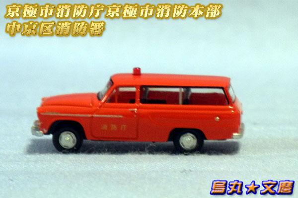 消防車280223_01