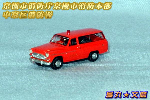 消防車280223_02