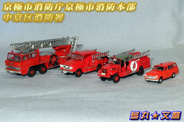 消防車280223_03