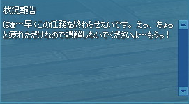 20160105-2.png