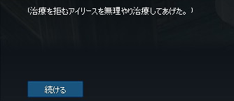 20160105-8.png