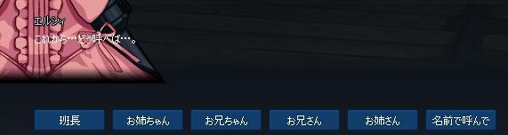 20160107l-3.png