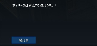 20160109-5.png