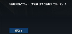 20160109-6.png