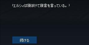 20160109l-9.png