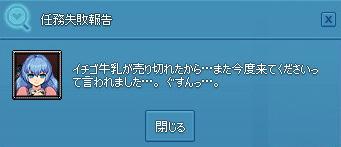 20160110l-1.png
