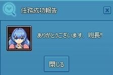 20160110l-2.png