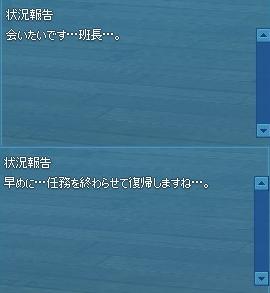 20160110l-3.png