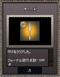 20160311-4.png