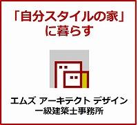 blogtag01212016.jpg