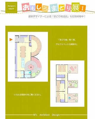 event_poster0213_2016.jpg