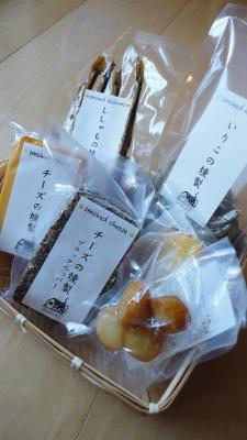 food1201_2015_2.jpg