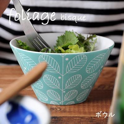 hasamiyaki0301_2016_6.jpg