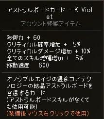 K Violet Ⅱ