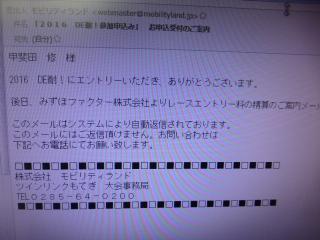 P1080127.jpg