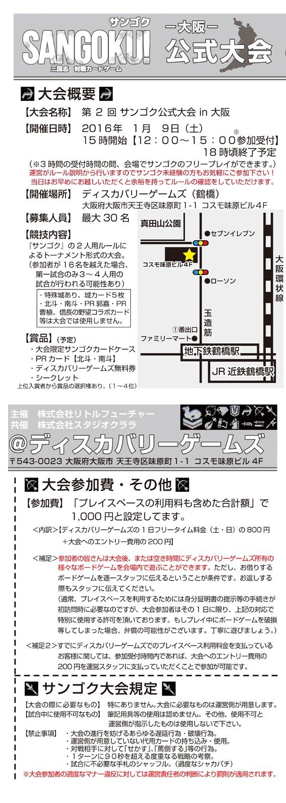 HP05_2.jpg