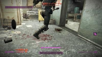 Fallout 4_20151221195308