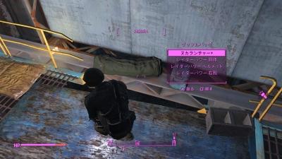 Fallout 4_20151222214518