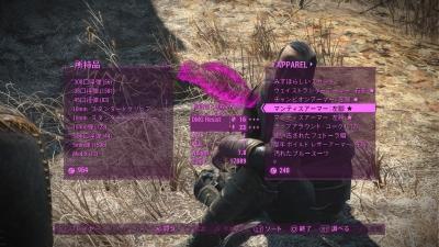 Fallout 4_20151226172625