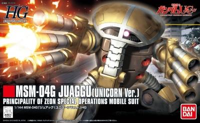 jyuaggu GB3