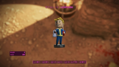 Fallout 4_20160103233437