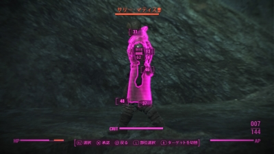 Fallout 4_20160109194533