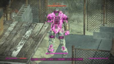 Fallout 4jimonyabuma