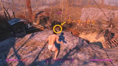 Fallout4 Buma0021