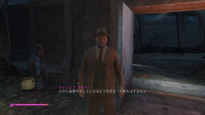 Fallout 4_20160124124342