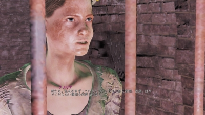 Fallout 4_20160124130028