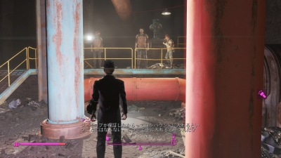 Fallout 4_20160124125331