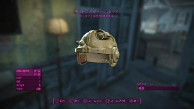 Fallout 4_20160124162045