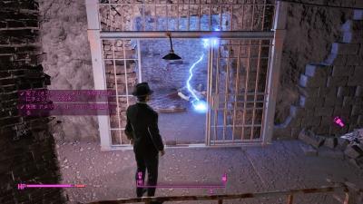 Fallout 4_20160124130100