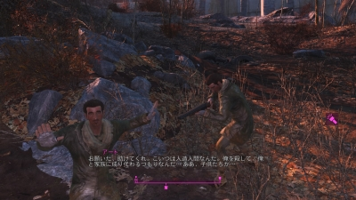 Fallout 4_20151228211739