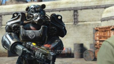 Fallout 4 dance comp rifle